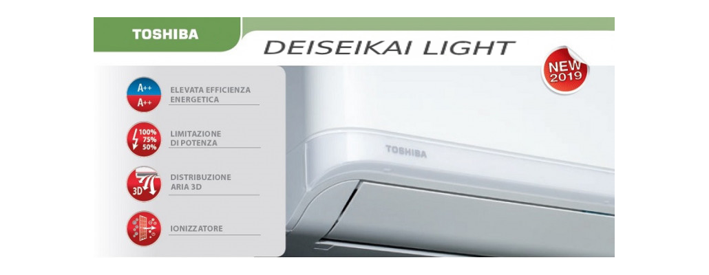 INVERTER Daiseikai Light